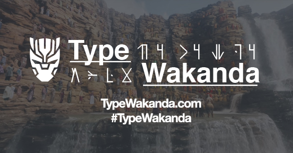 Type Wakanda is a Wakanda text translator that turns English text to Wakanda font inspired by @theblackpanther movie created by @WayneSutton . #BlackPanther #WakandaForver